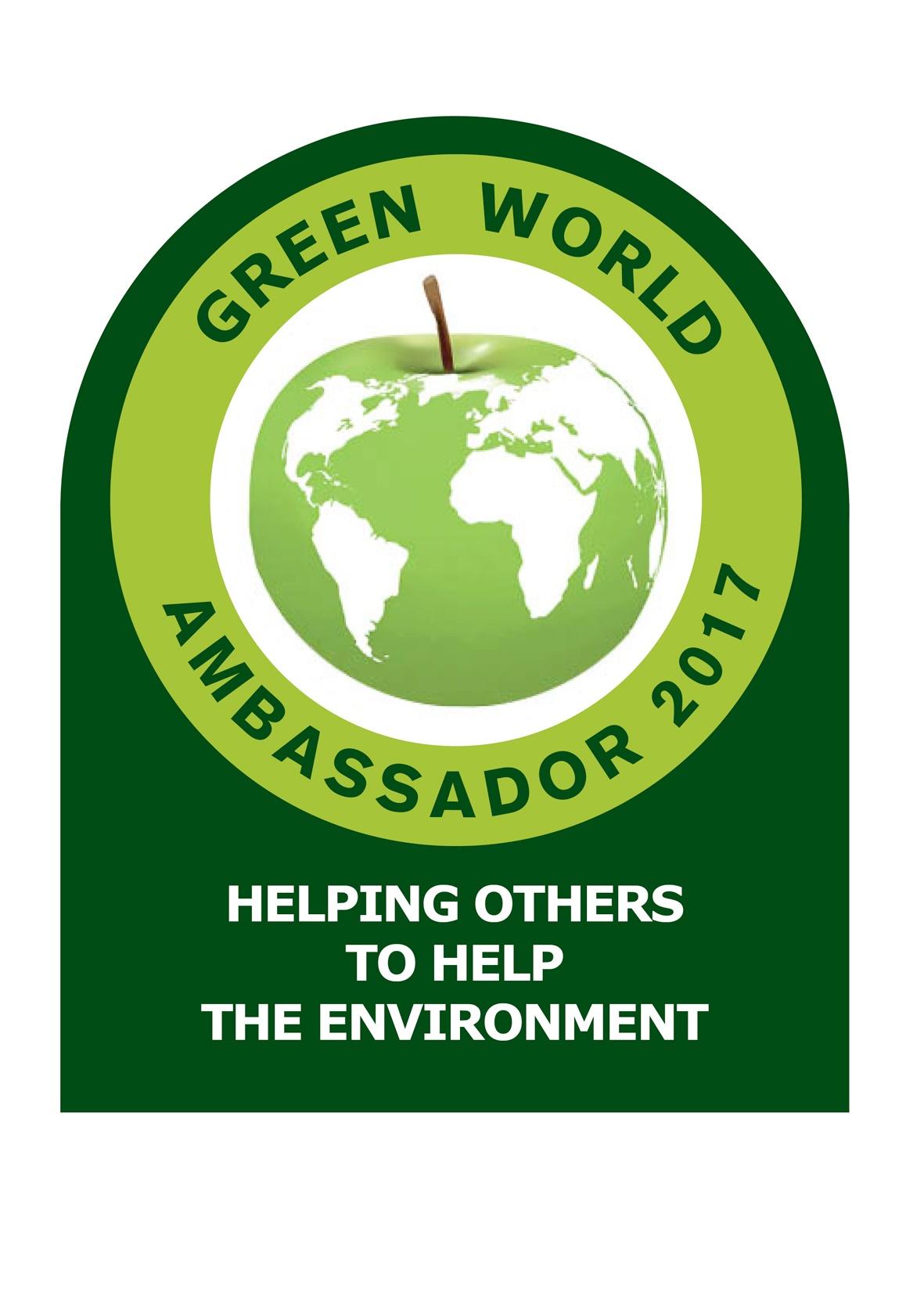 Green Amb Logo 2017s